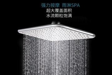 淋浴喷头出水很小怎么办
